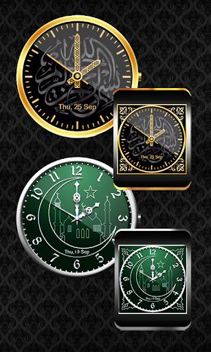 Islam Wear Watch Face
