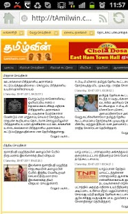 Tamil Unicode Keyboard free - screenshot thumbnail