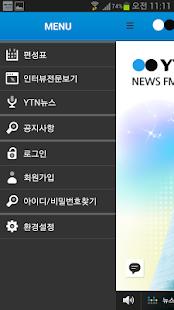 YTN RADIO YES (FM94.5) - náhled