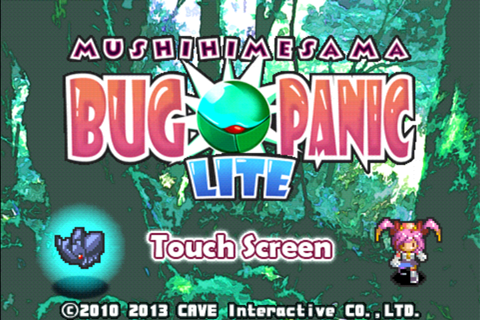 MUSHIHIMESAMA BUG PANIC LITE - screenshot