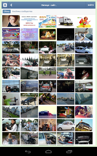 【免費旅遊App】Липецк (pronews48.ru)-APP點子