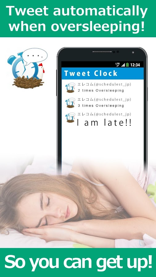 Tweet Alarm (Free Alarm Clock)- screenshot