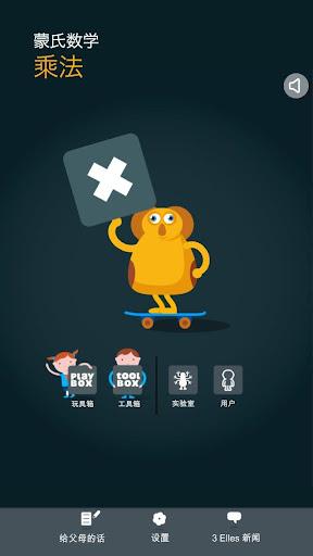 【教學】BlueStacks 讓 WIN7/WIN8 也能輕鬆使用 Android 的各種 Apps - YouTube