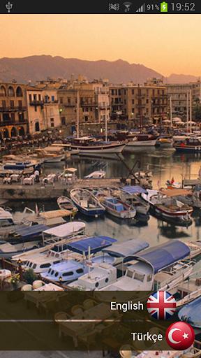 Kıbrıs Kent Rehberi