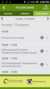 Intercharm - screenshot thumbnail