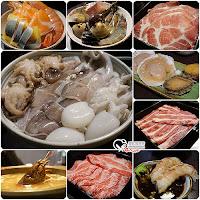 元和屋日式海鮮火鍋