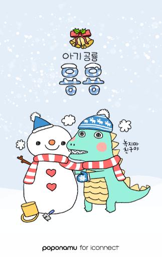 YongYong Snowman locker theme