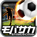サッカーゲームならモバサカ 登録無料サッカー育成カードゲーム icon