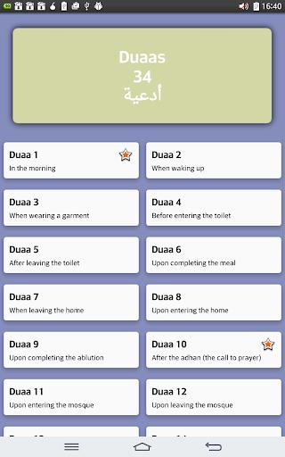 玩免費書籍APP 下載30 Duaas(懇求) app不用錢 硬是要APP