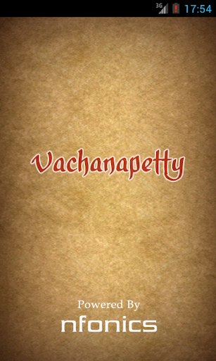 Vachanapetty