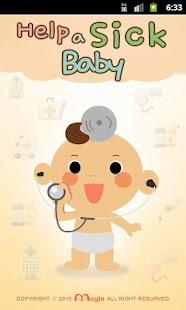 Help a Sick Baby