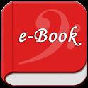 Электронная книга и PDF Reader icon