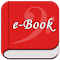 EBook Reader & PDF Reader 1.6.3.6 Apk