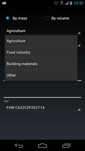 【免費商業App】Calculator bulk materials-APP點子