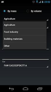 玩免費商業APP|下載Calculator bulk materials app不用錢|硬是要APP