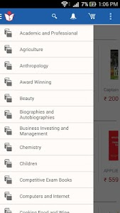 Sura Books screenshot 1