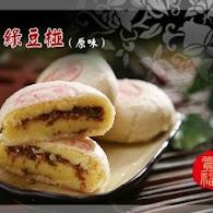 福堂餅行(三義分店)