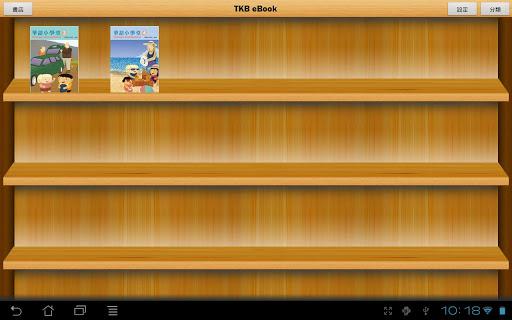 TKB eBook