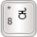 Kannada for AnySoftKeyBoard icon