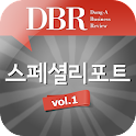 DBR Special Report Vol.1 logo