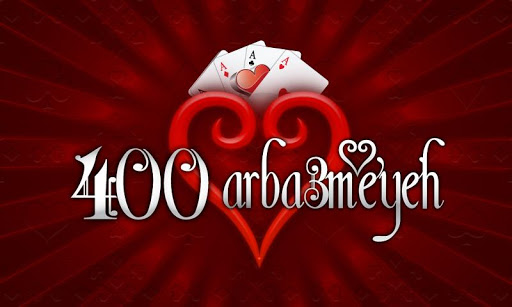 400 Arba3meyeh Official
