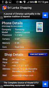 Sri Lanka Shopping screenshot 6