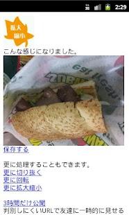 写真縮小 nyanyu- screenshot thumbnail