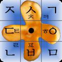 꽃잎 한글 (Flower Keyboard) Trial icon