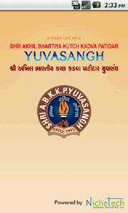 Kutch Kadva Patidar Yuvasangh screenshot 0