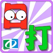 Japanese Typing practice