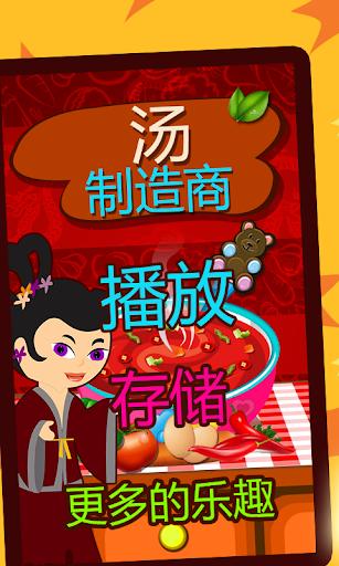 2014港香蘭盃全國創意養生美饌烹飪比賽開始報名了!! - 旅遊學院 ...