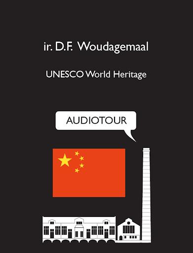 Woudagemaal Audiotour CN