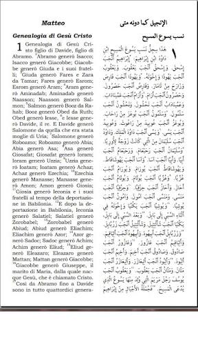 New Testament Arabic Italian