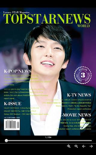 KPOP Top Star News KJE vol.5HD