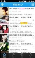 Screenshot of 微领地