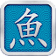 Pleco Chinese Dictionary 3.2.2 APK for Android