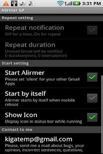 玩通訊App|Alirmer (Gmail)免費|APP試玩