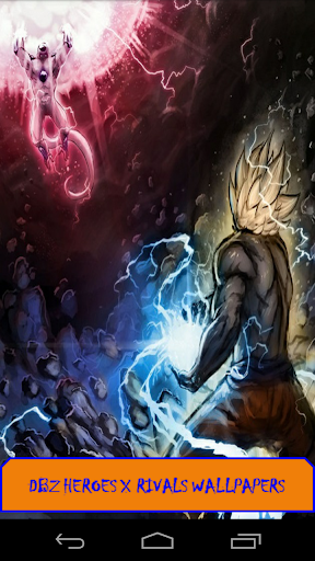 DBZ Heroes X Rivals Wallpapers