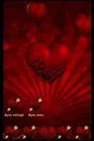 Screenshot of Hot Valentine Apex / Go Theme