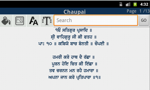 chaupai sahib pdf with meaning