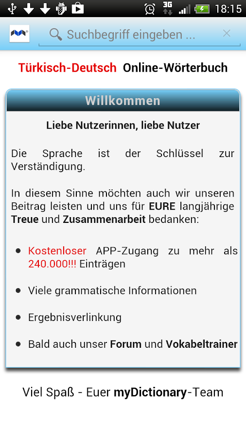 Türkisch Deutsch Wörterbuch- screenshot