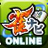 JanNavi-Mahjong-Online icon
