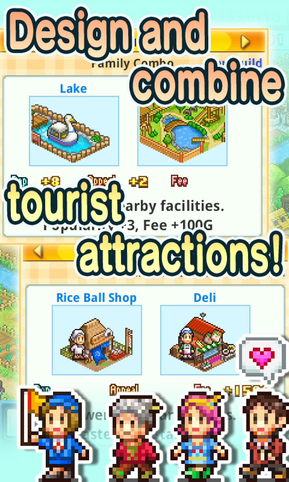 Pocket Harvest screenshot #15