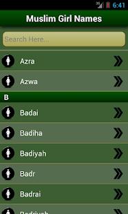 玩免費生活APP|下載Islamic Baby Names & Meanings app不用錢|硬是要APP