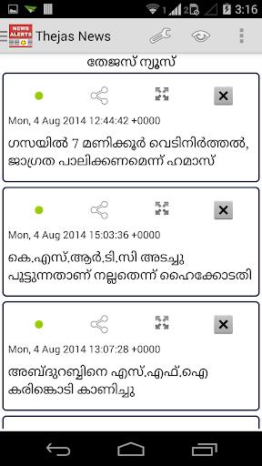 Thejas News Malayalam