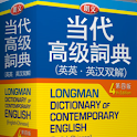 Longman Dictionary icon