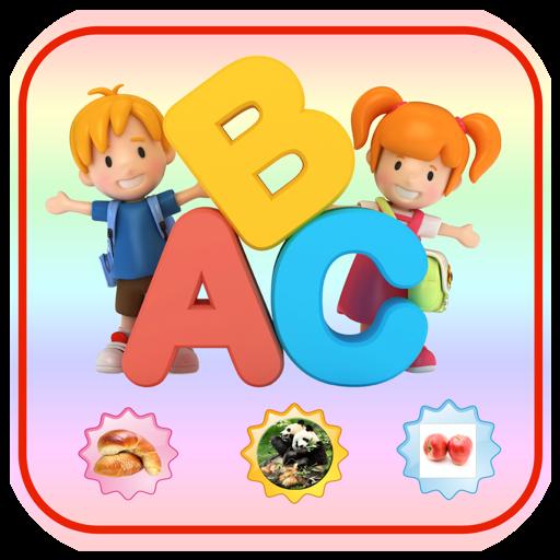 아기와 취학 전 유아 중국어 플래시 카드 教育 App LOGO-APP試玩