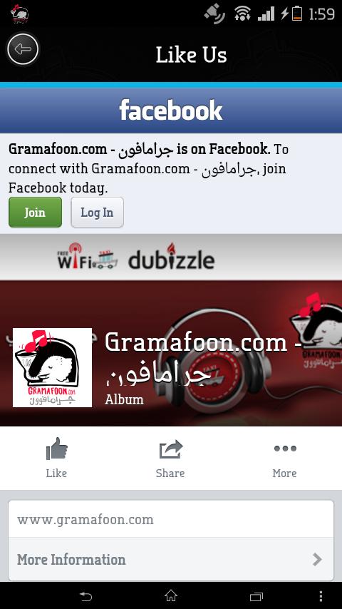 GramaFoon Radio جرامافون راديو - screenshot