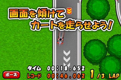 Go Go Kart