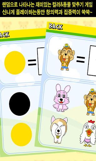 【免費教育App】Baby n Kids Play-APP點子